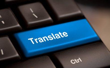 Afrikaans Website Translation