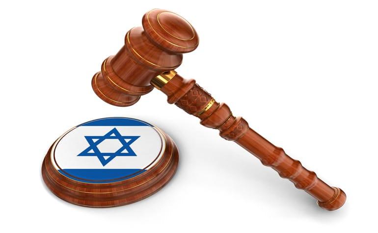 Hebrew Legal Translation