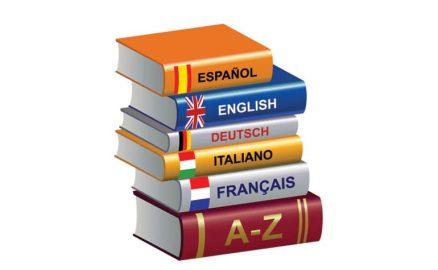 Spanish Manual Translation