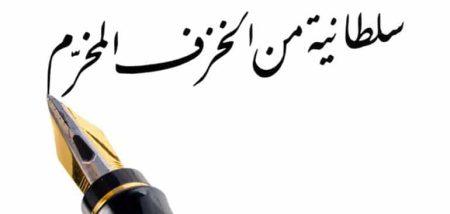 Arabic SEO Translation