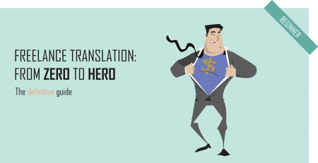 The Translation Industry