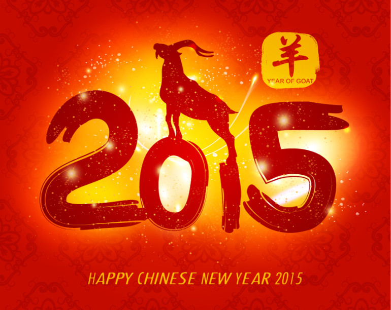 Happy Chinese New Year from TranslateMedia!