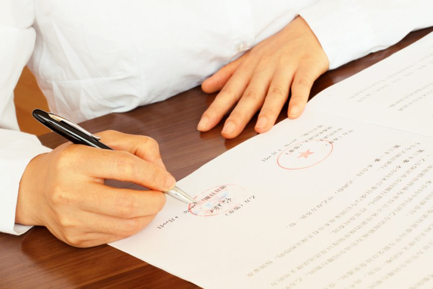 Enforcing Contract Law in China