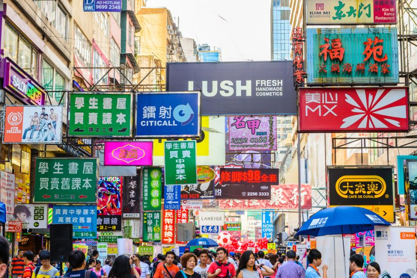 Legal Considerations of Chinese Joint Ventures