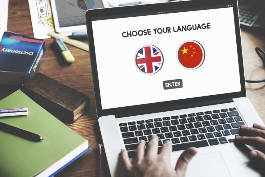 Common Mistakes You Can Make When Translating a Website