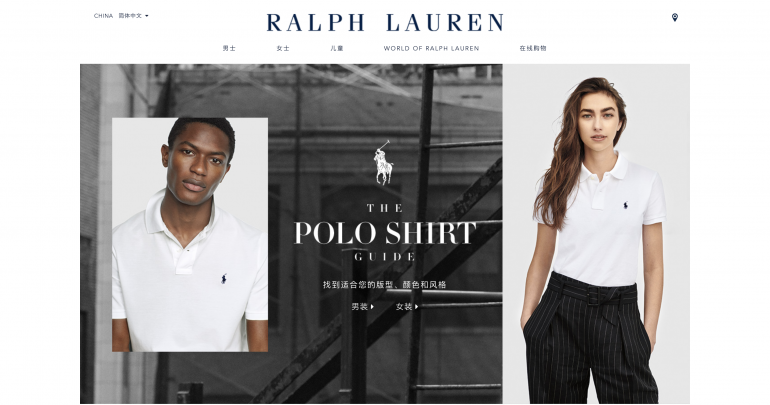 Ralph Lauren Chinese Website