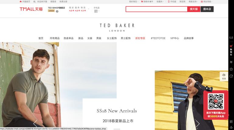Ted Baker Tmall