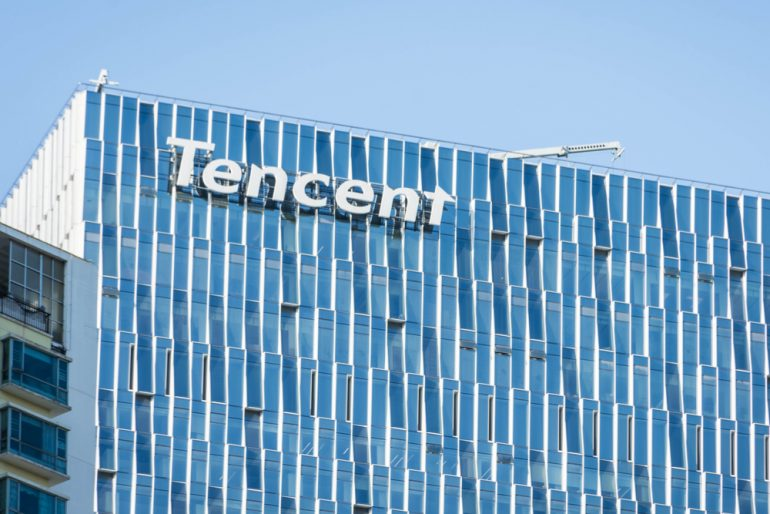 Tencent head office with logo