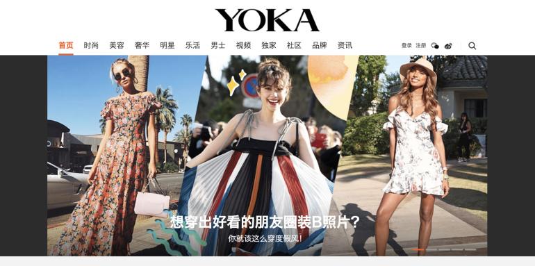 Yoka Homepage
