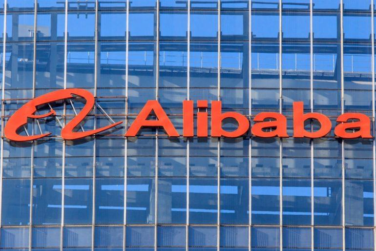 Alibaba Head Office