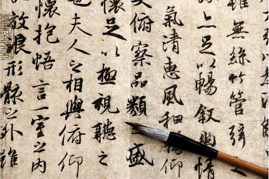 The Challenges of Translating Chinese Using Natural Language Processing