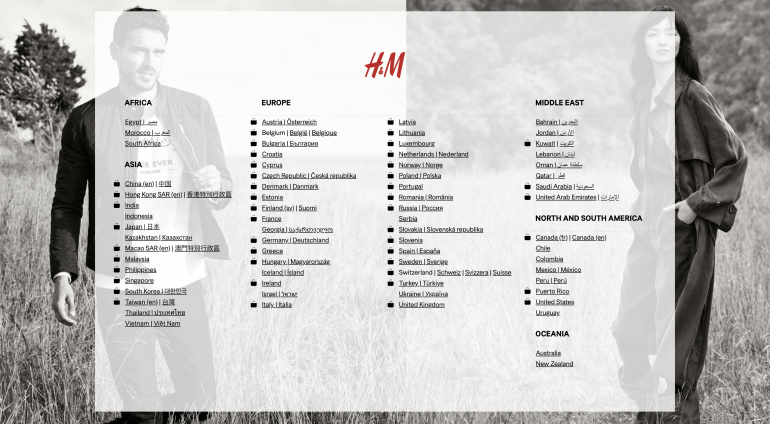H&M's .com site giving users the option to choose a location