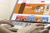 How Your Brand Can Find Success on Tmall